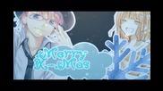 M3rry X-mas