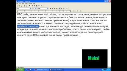Lifeclickz - сайт с много безплатни награди !!!