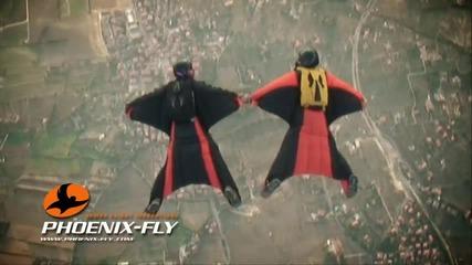 Да Полетиш - Phoenixfly