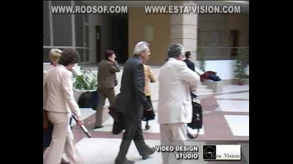 Фирмено Демо Видео - Април 2006 - 3