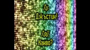 What If..? (13 част)
