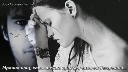 Между Любовта и Омразата • Премиера 2017 Giannis Ploutarxos - Metaxi Erota Ke Misous