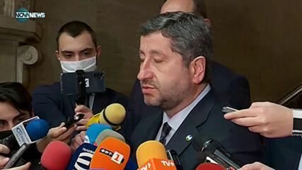 """""""Патарински LIVE"""": В стъпките на парламентаризма"""
