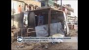 Самоубийствен атентат срещу международен конвой в Кабул