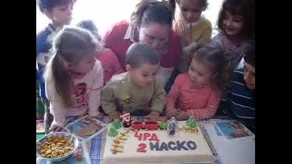 Рожден ден на Наско