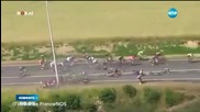"""20 колоездачи пострадаха по време на """"Тур дьо Франс"""""""