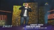 Emrah Emso - Gitaro sviraj (hq) (bg sub)