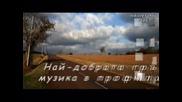 Няма да отидеш никъде - Нотис Сфакианакис (превод)