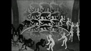 Escher. Spyro Gyra