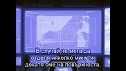 Full Metal Panic - Епизод 06 - Bg Sub