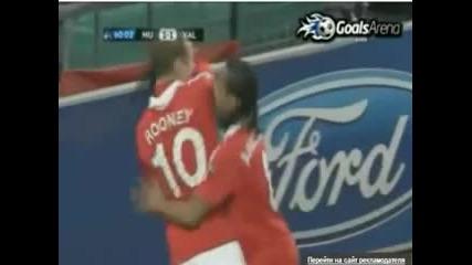 Руни удря шамар на Андерсон при гола му - 7.12.2010 Манчестър Юнайтед - Валенсия - 1:1