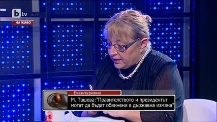 Магдалена Ташева няма да се извиня на нелегалните имигранти казах една истина 13.10.2013