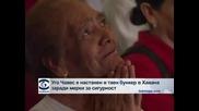 Уго Чавес е настанен в таен бункер в Хавана заради мерки за сигурност