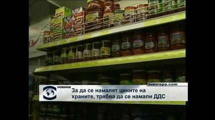 За да се намалят цените на храните, трябва да се намали ДДС, смята Валентин Василев