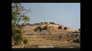 Shema Israel Elohay