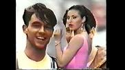 Ceca Velickovic 1991 - Volim Te