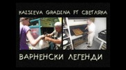 Kaisieva Gradina & Светляка - Варненски легенди (instr. Madmatic)