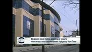 Иван Такев: Фондовата борса трябва да си върне чуждите инвеститори