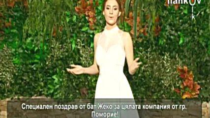 Жулиета Желяскова орк. Странджанци - Иван Иринка думаше