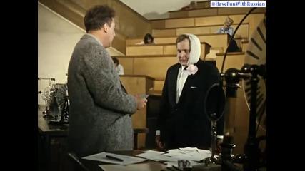 """Шурик - Взимане на изпит с """" Талант """""""