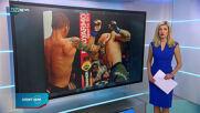 Спортни новини на NOVA NEWS (24.01.2021 - 14:00)