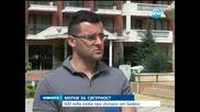 600 лв. глоба за скок от балкона по Черноморието - Новините на Нова