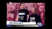 Music Idol 3 Неизлъчвани Кадри