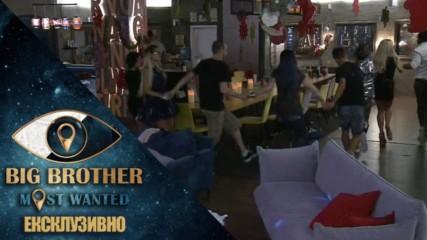 Съквартирантите играят хоро - Big Brother: Most Wanted 2018