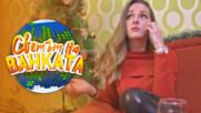 """""""На Коледа се случват чудеса"""" - Светът на Ванката"""