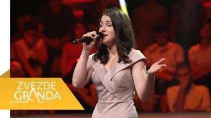 Emina Hrustic - КАСТИНГ - Голямата поп-фолк звезда 18/19 - 22.09.18. EM 01