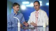 Метод на ендогенното дишане с тренжор Тди - 01