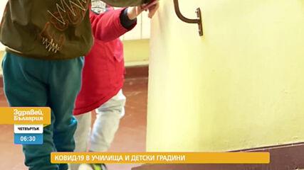 """В """"Здравей, България"""" на 17 септември очаквайте"""