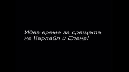 The Vampire Kiss S01e3