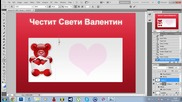 Photoshop - Картичка за Свети Валентин бързо и лесно !
