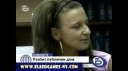 Разбиха публичен дом в Пловдив, в който са проституирали и малолетни!!!бтв новинте 05.06.08
