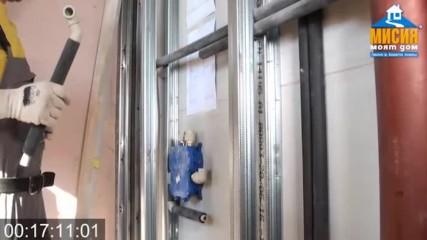 Инсталация на вътрешносградни системи на Пайплайф България в Мисия Моят Дом