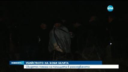 Премиерът нареди детайлна проверка за снощния разстрел в София