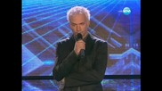 X - Factor Bulgaria (28.09.2011) - Част 3/3