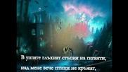 Страхувм Се Да Обичам Отново - Валентин Желязков