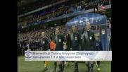 """""""Манчестър Сити"""" и """"Борусия"""" (Дортмунд) завършиха 1:1 в зрелищен мач"""
