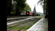 Greek Railways Bdz 07 Edessa