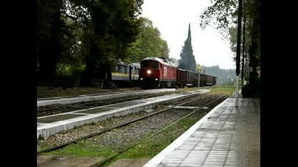 Greek Railways Bdz 07 Edessa