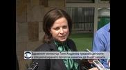 МЗ предлага детските и специализираните ТЕЛК да бъдат закрити