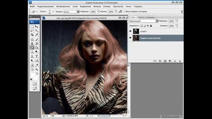 Изменяем цвет волос при помощи фотошопа