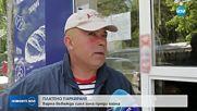 ПЛАТЕНО ПАРКИРАНЕ: Варна въвежда Синя зона преди летния сезон