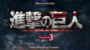 [ Bg Sub ] Attack on Titan / Shingeki no Kyojin | Season 3 Episode 10 ( S3 10 )