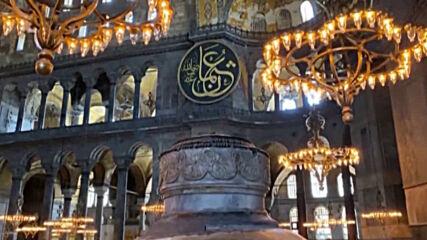 """Очаква се Държавният съвет в Турция да обяви """"Св. София"""" за джамия"""