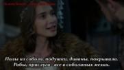 Вв Кесем Султан 57 серия 2 анонс рус суб