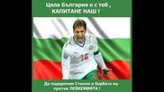 Help For Мариян Георгиев & Стилиян Петров