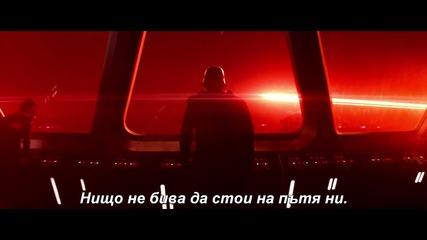 """Официален трейлър на седми епизод на """"Междузвездни войни"""""""